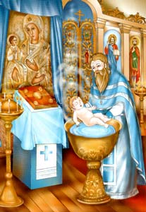 Крещение святой Матронушки